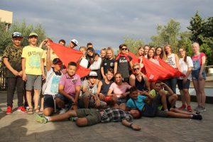 международный лагерь Ellin camp
